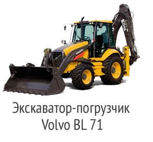 11-300x277-(1)