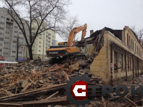 снос зданий и сооружений